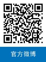 山东鹏博防辐射材料有限公司
